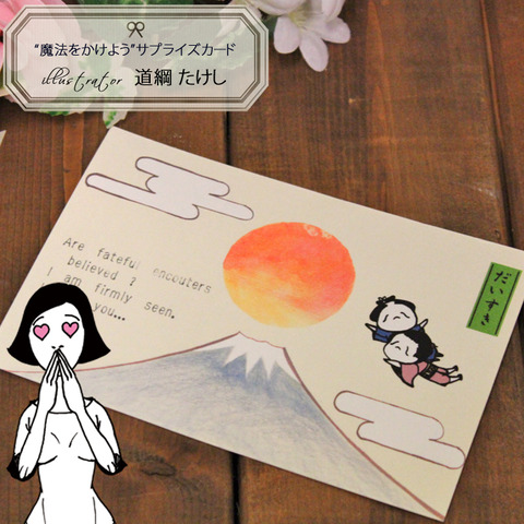 su_card_miti_03