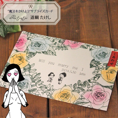 su_card_miti_01