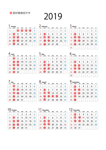 2019サイト用カレンダー-1
