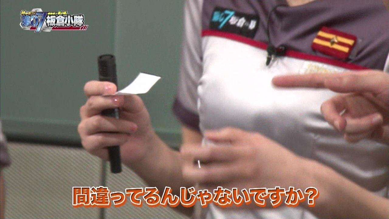 豊田萌絵 part4 [無断転載禁止]©2ch.netYouTube動画>2本 ->画像>61枚