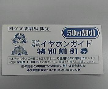 P1000489