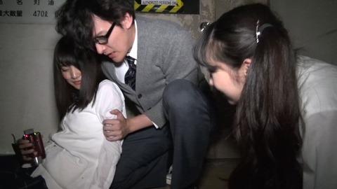 SHINREI SHASHINBU REBOOT 008