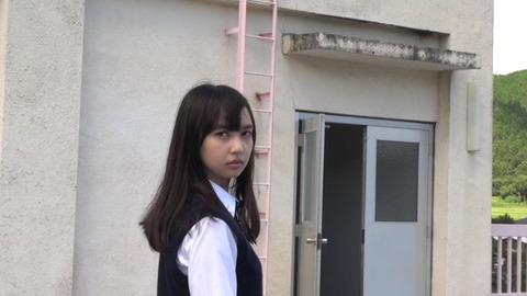 SHINREI SHASHINBU REBOOT 009