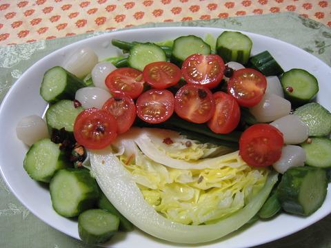 picksalad