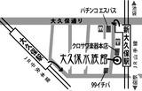 大久保水族館地図