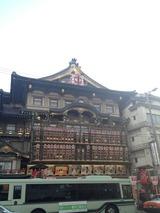一宮京都6