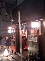 山崎製麺所2