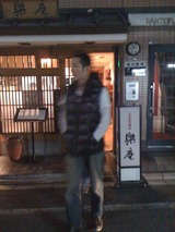 1023京都?