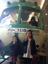 電車とバス1