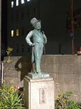 濱呑み12