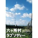 原発DVD