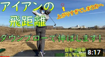 SnapCrab_NoName_2020-4-4_9-7-53_No-00