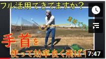 SnapCrab_NoName_2020-4-6_11-46-47_No-00