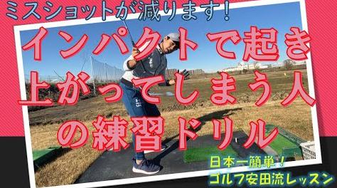 SnapCrab_NoName_2020-4-1_9-7-27_No-00