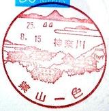 03bf91d3.jpg