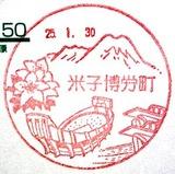 059c680a.jpg