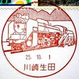 0a5fc8cd.jpg
