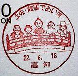 0cfbe680.JPG