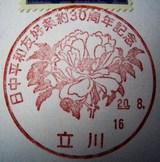 1957a346.JPG