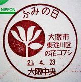 203f734d.JPG