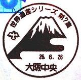 279f88d3.jpg