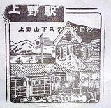 3b43376a.JPG