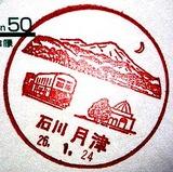 601c613f.jpg