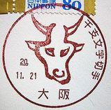 606d96e2.JPG