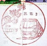 65e4dfd8.jpg