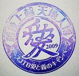 733b00ea.JPG