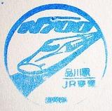 81bca2e0.jpg
