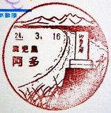 81bf5060.jpg