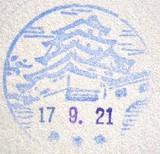 92419e5a.jpg
