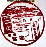 b72657a6.jpg