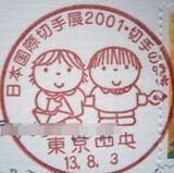 b7b140a9.jpg