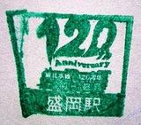 b7b30d10.jpg