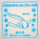 c043d997.JPG