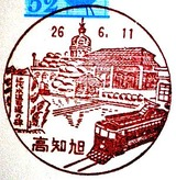 dccc5d31.jpg