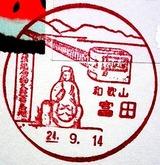ecb8c743.jpg