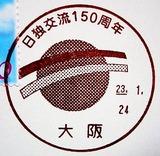 f161b780.jpg