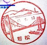f3b66754.jpg