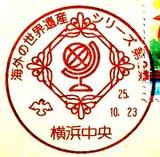 f6b16f1b.jpg