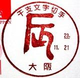fd99d198.jpg