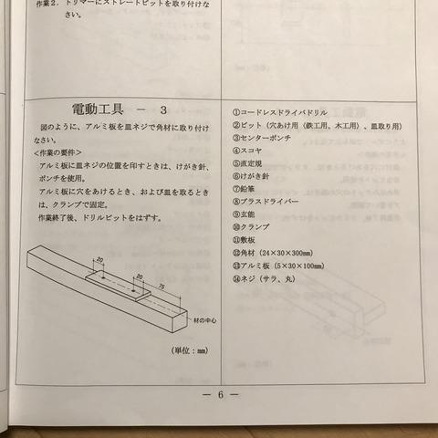 407EC899-0DAA-460D-9F71-2EC24AF93A5C