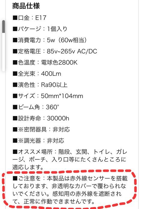 11F5E11E-1BC5-4BF0-A8DB-CDE5EDE1DD00