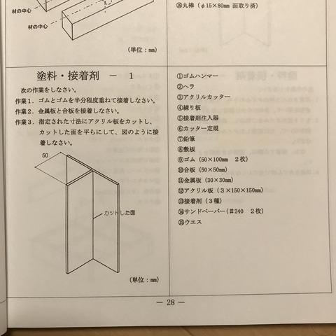 CB409C2D-5140-406E-B67F-799E822F5297