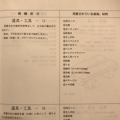 B1E360C3-4DD4-4B45-B024-8F4600EE7E6A