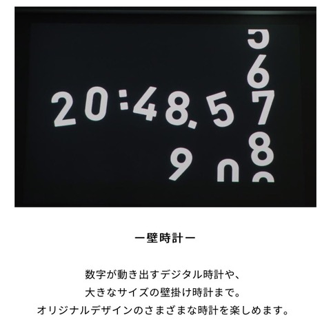 7F463DE1-D118-43A2-A4C5-DC1A8EACEBEE