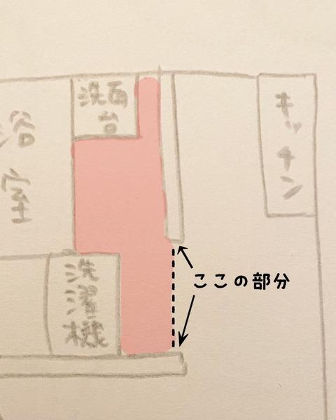 F81D456D-9A7B-4D04-BBEE-08C0567114A1