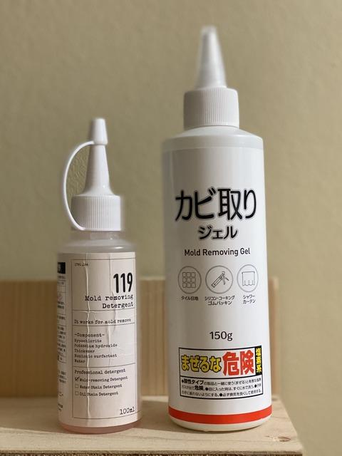 BA26EE74-F7DD-46B1-B509-E3B3785A6C11